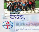 They Began Our Industry: Centre of AT