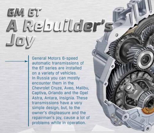 Automatic transmission GM 6T: A Rebuilder's Joy - The AKPPro