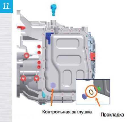 Схема обслуживания PowerTech A6LF