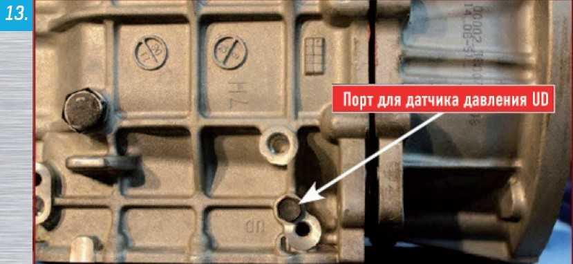 Порт датчика давления PowerTech A6LF