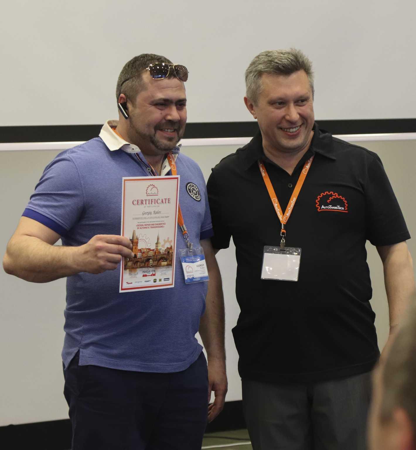Вручение сертификатов на семинаре АвтоТРансТех