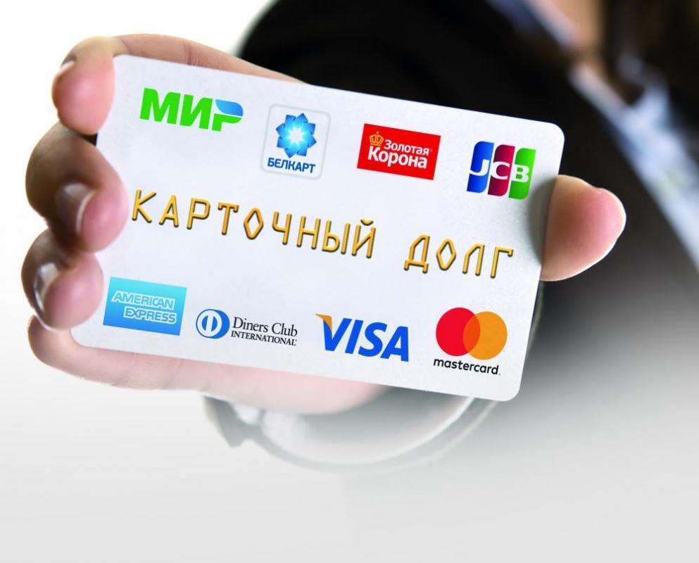 Как начать принимать оплату банковскими картами
