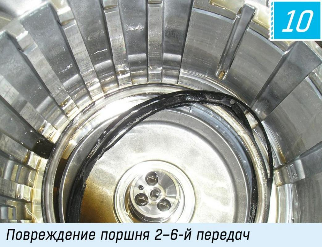 Damaged 2-6 gear piston